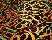 15 занимательных фактов о словах