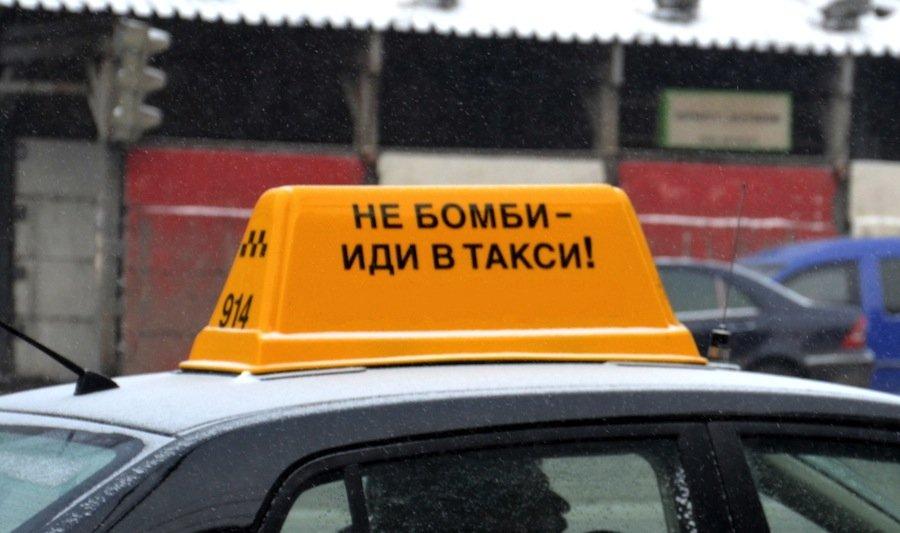 10 самых странных и нелепых поступков, совершённых россиянами в пьяном виде
