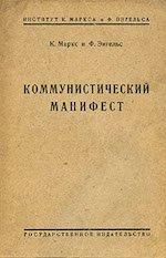 25 книг, изменивших ход истории