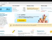 Биржа копирайтинга eTXT.ru: работа профессионалов для достижения Вашего успеха!