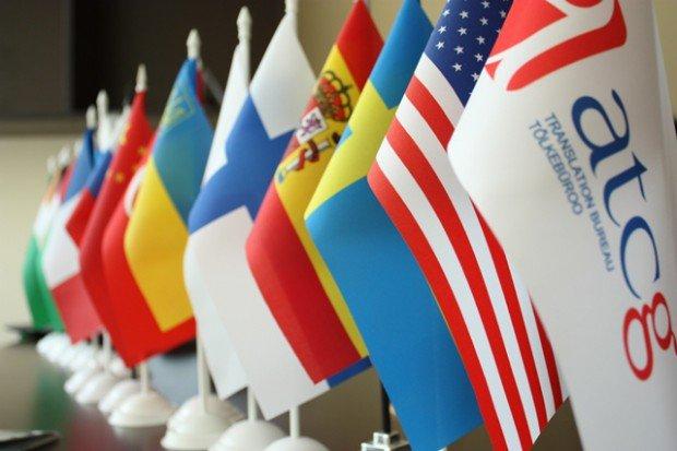 Самообучение иностранным языкам