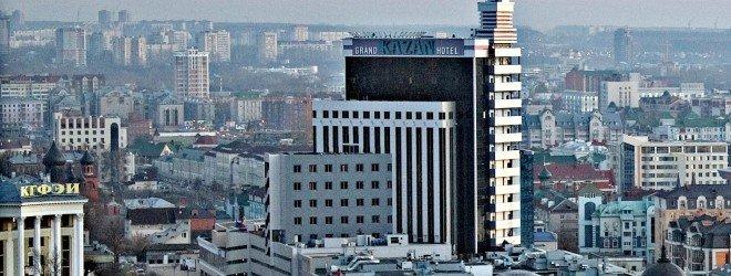 Казань продолжает наращивать экономический потенциал