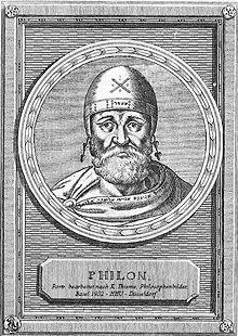 Филон Византийский