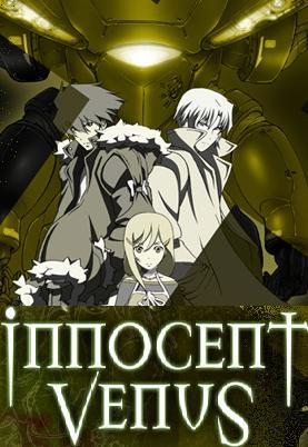 Постер «Невинной Венеры»