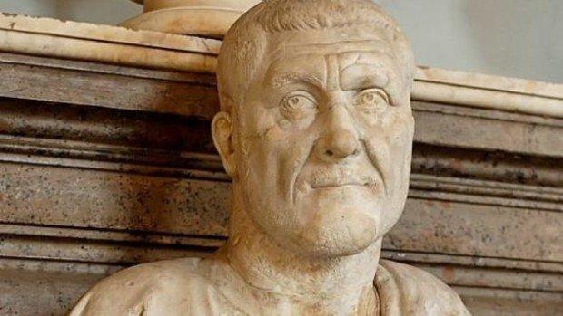 Максимин Фракиец, римский император