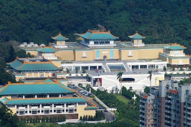 Здание музея императорского дворца, Тайбей