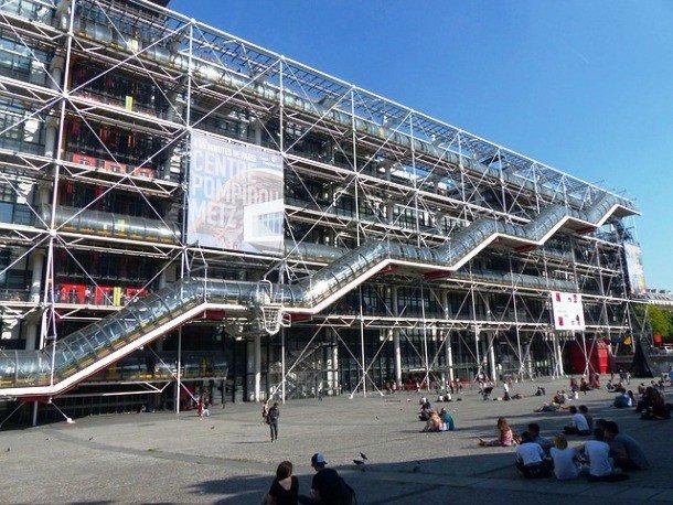 Здание национального музея  современного искусства, Париж