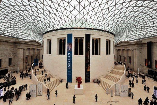 Павельен Британского музея, Лондон