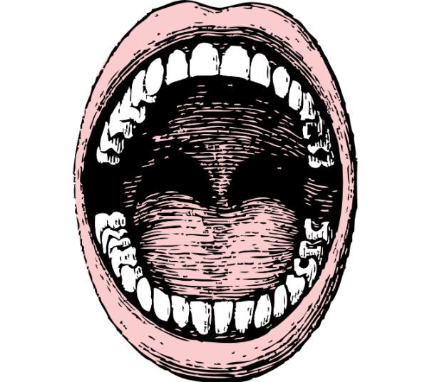 У вас очень грязный рот