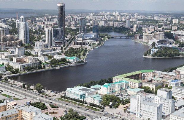 Екатеринбург - бывший Свердловск