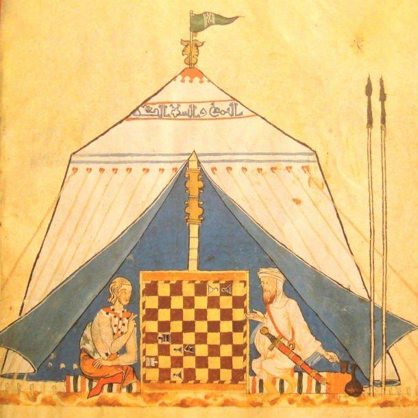 Изображение древнейшей шахматной партии