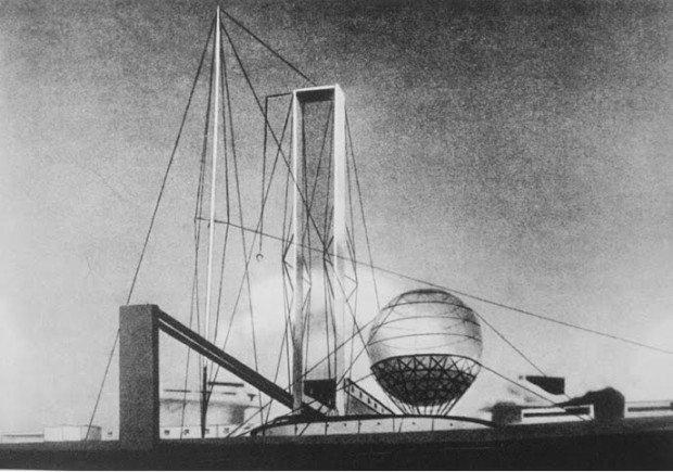 Институт Ленина