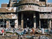 Последствия взрыва в здании