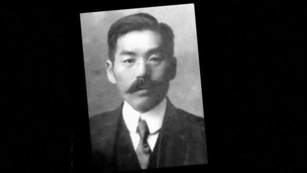 Масабуми Хосоно