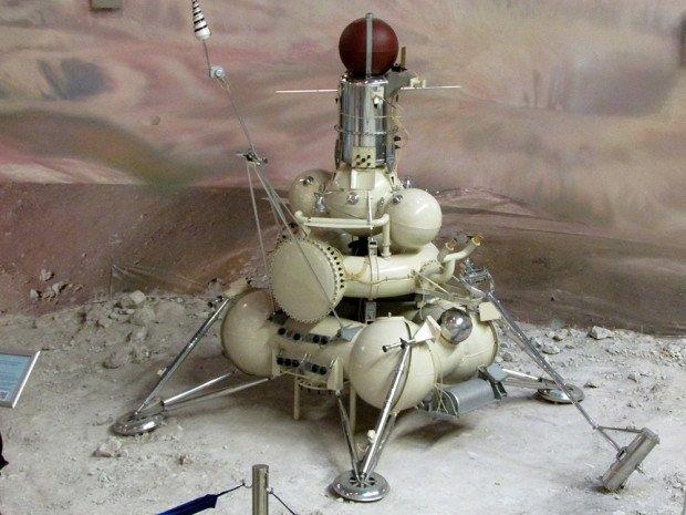 Спутник «Луна-16», вернувшийся на Землю