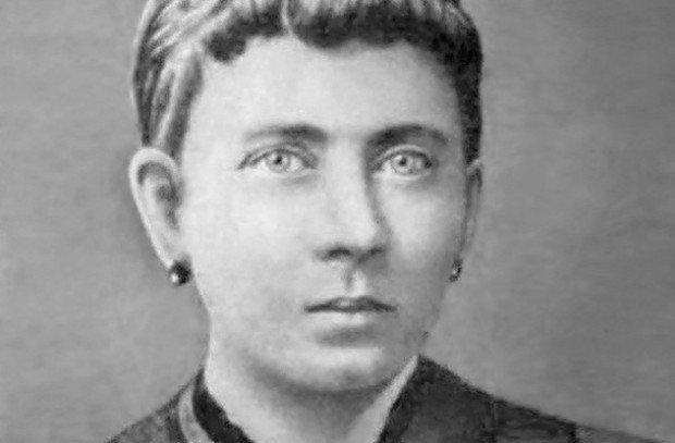 Клара Гитлер