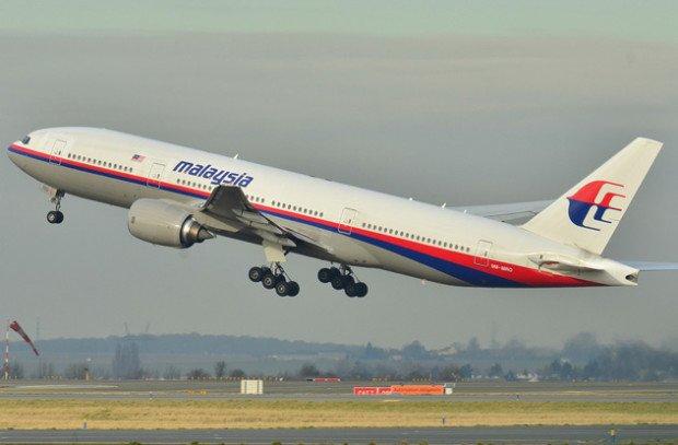 Малазийский рейс MH17, сбитый над Украиной
