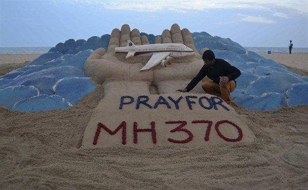Рейс MH370, арт-объект