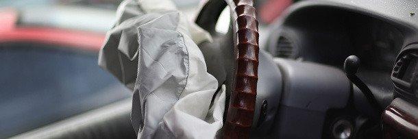 Раскрытая подушка безопасности