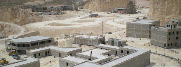 Учебный центр специальных операций KASOTC в Иордании