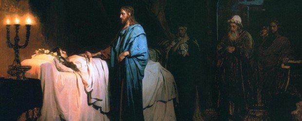 Библейские истории с научной точки зрения. Воскрешение мертвой Иисусом