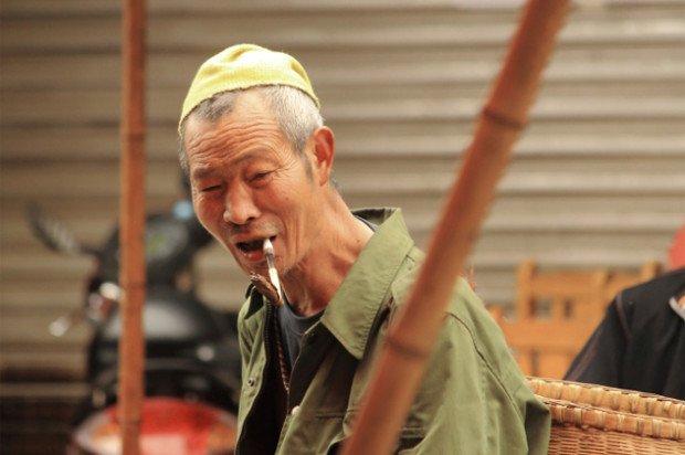Японский мужчина