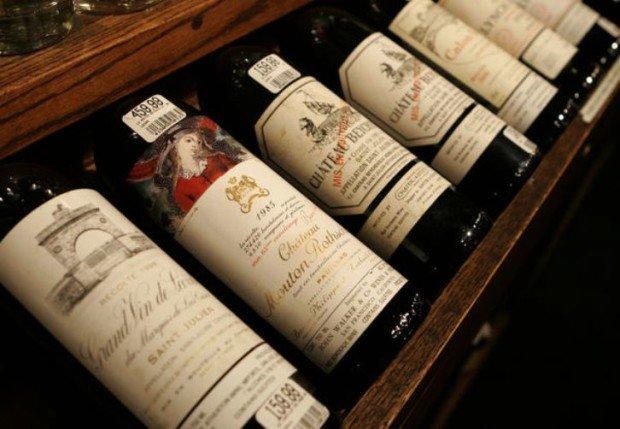 Бутылки коллекционного вина