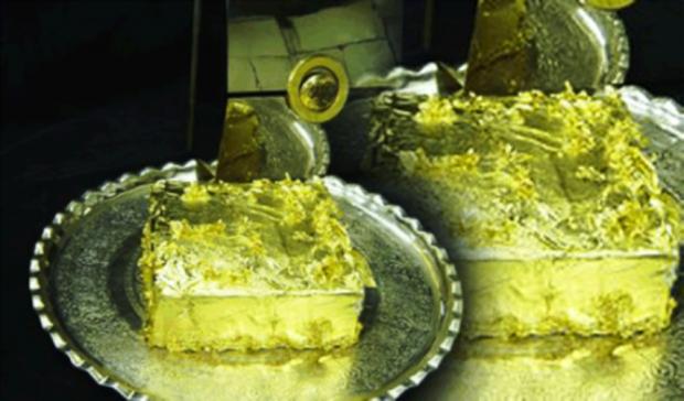 Десерт «Золото для султана»