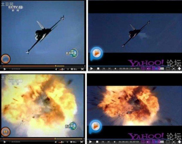 Кадры из фильма 'Лучший стрелок', показанные в китайских новостях