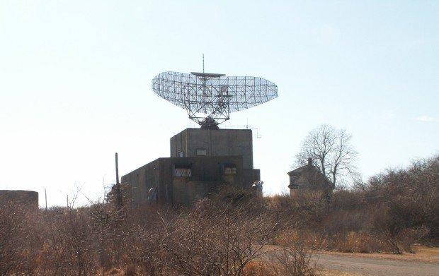 Радар в Монтоке