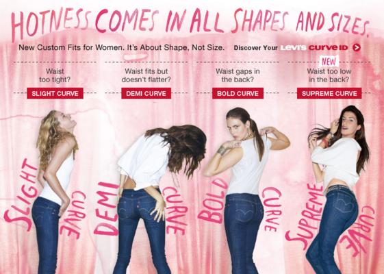 Реклама джинсов Levi's