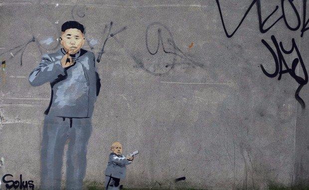 Граффити с Ким Чен Ыном