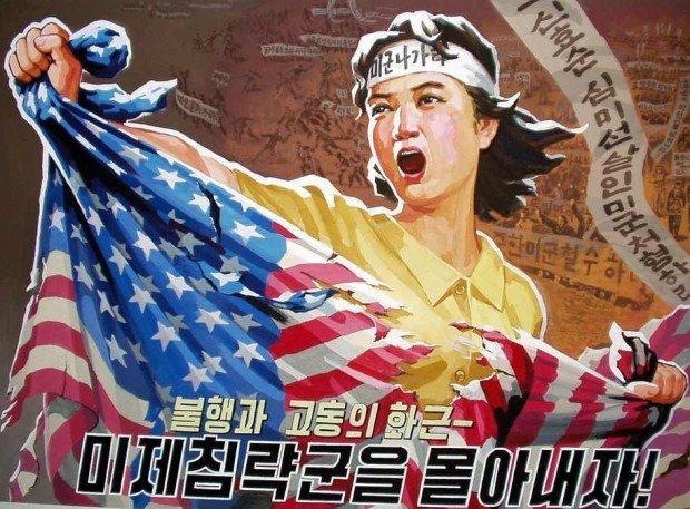 Корейский плакат