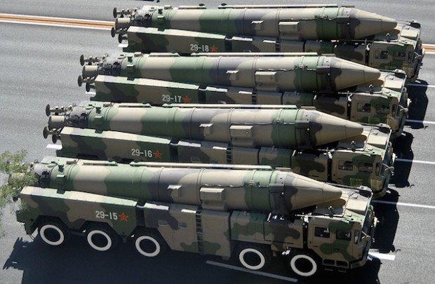 Китайское ядерное оружие