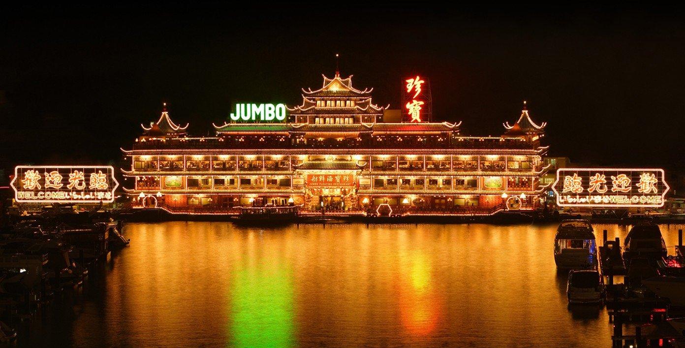 Jumbo Kingdom