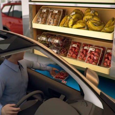 Покупки прямо из авто