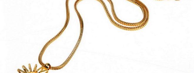 Золотые цепочки и другие ювелирные изделия в магазине gold24.ru