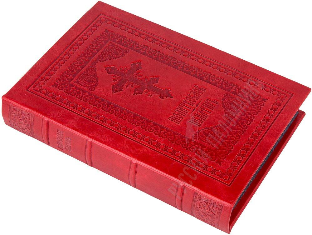 Новый интернет-магазин «Вечные книги»