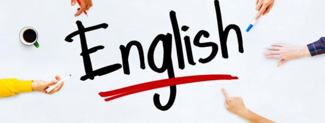 Зачем нужно знать английский язык?