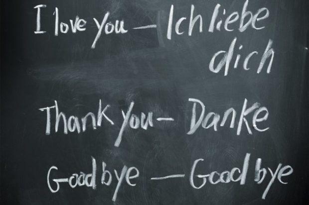 Английский относится к германской группе языков