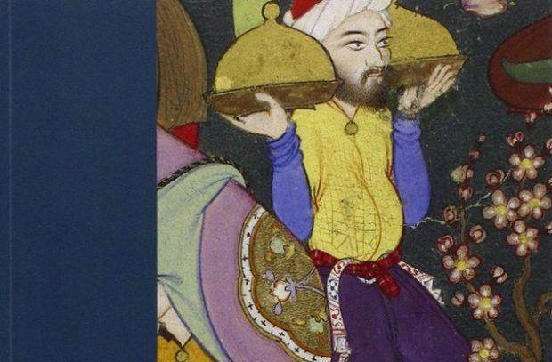 Анналы халифской кухни