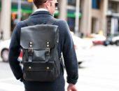 Стильный, модный и совершенный кожаный рюкзак!