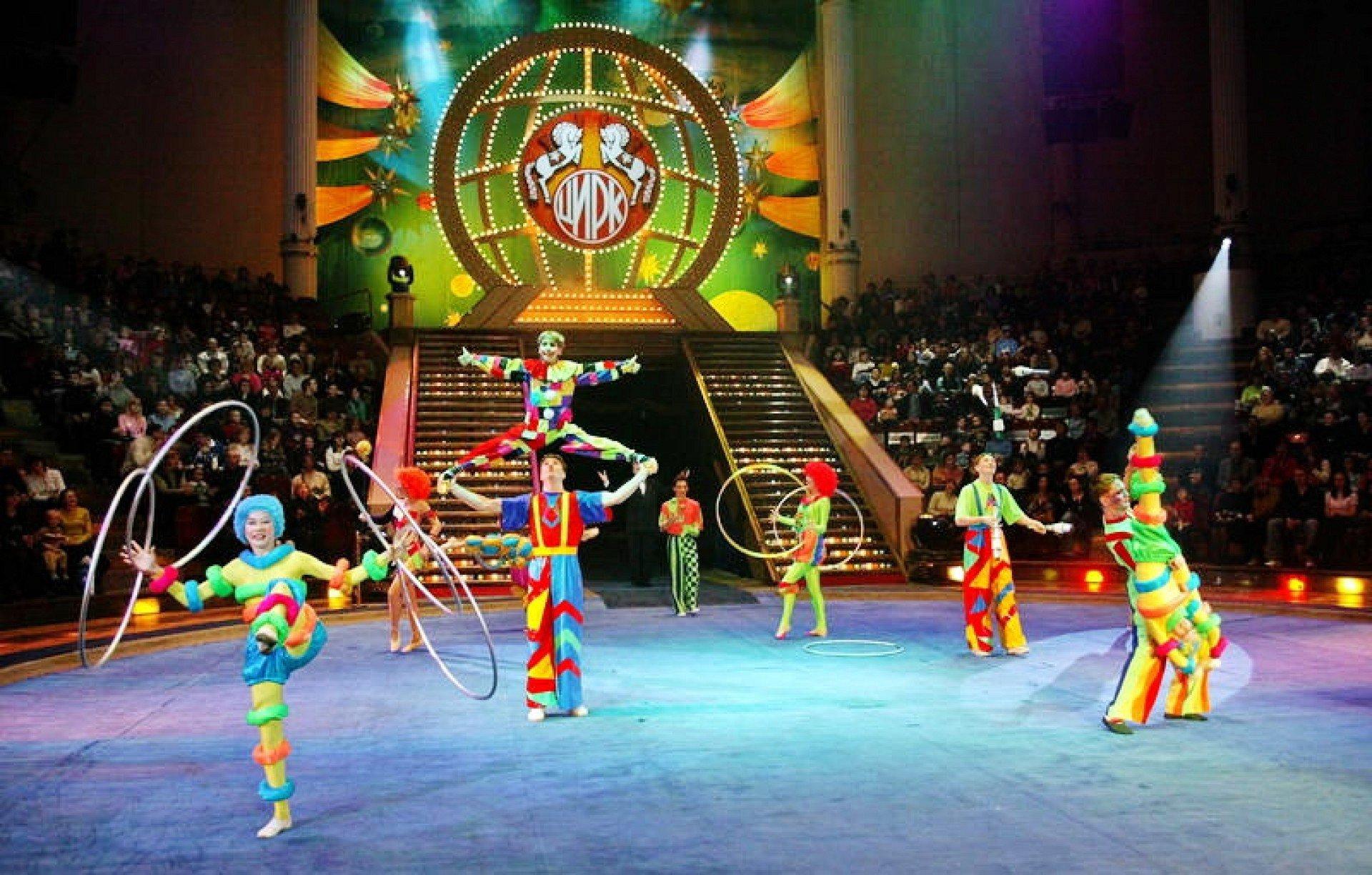 Цирк в томске с 4 октября 11 фотография