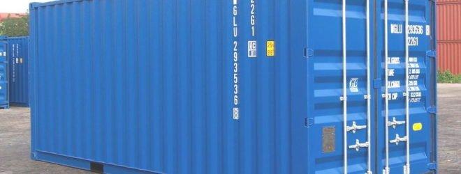 Покупка фунтового контейнера