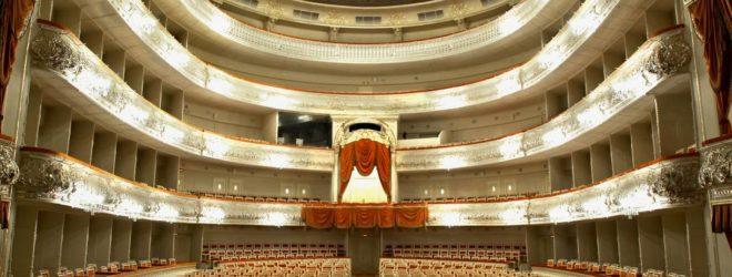Театр как источник решения современных проблем