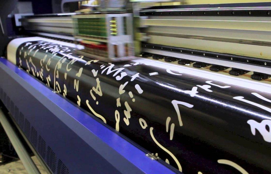 Недорогая широкоформатная печать в Москве