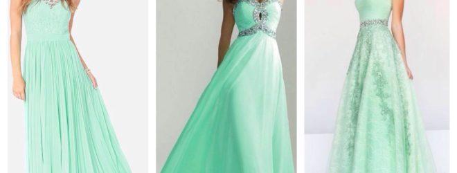 Платья для милых дам