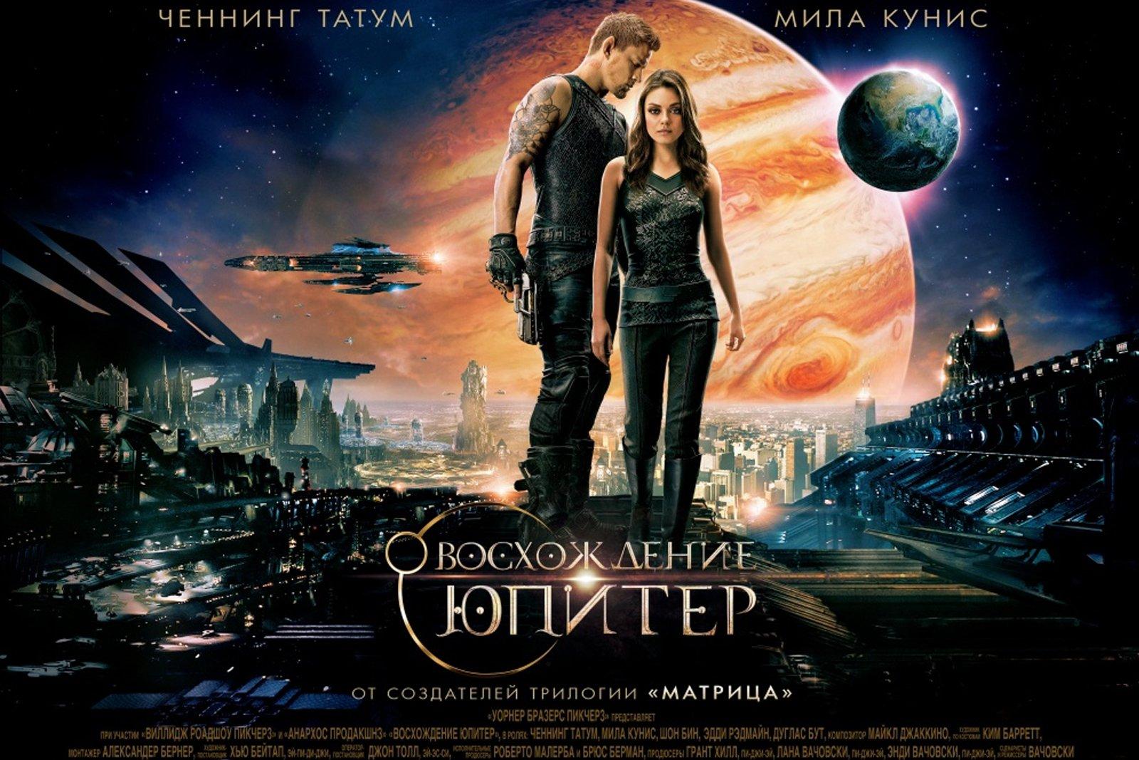 Самые ожидаемые кино премьеры октября 2014
