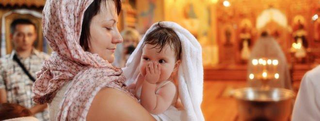 Что нужно на крещение ребенка?