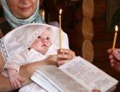Что нужно, чтобы быть крестной мамой